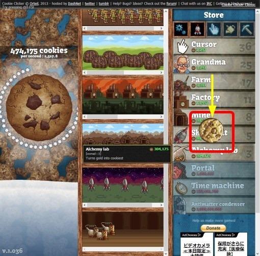 CookieClicker_15_sh