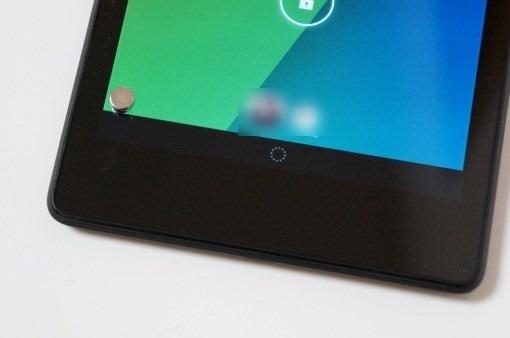 Nexus7_2013_Magnet_11_sh