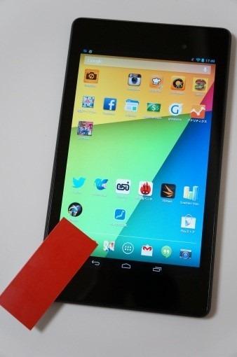 Nexus7_2013_Magnet_2_sh