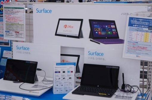 SurfacePro2Released_4_sh