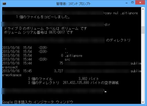 WindowsPeriodPrecedingFileName_2_sh