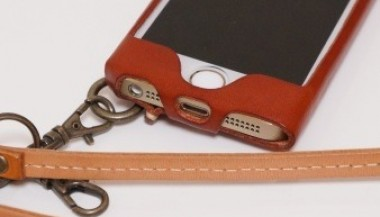 JacaJaca_iPhone5Case_16_sh.jpg