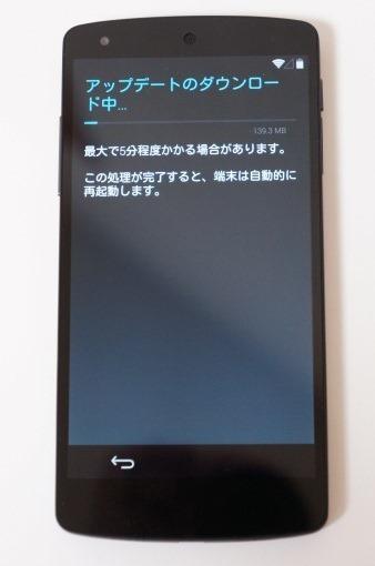 Nexus5Unboxing_31_sh