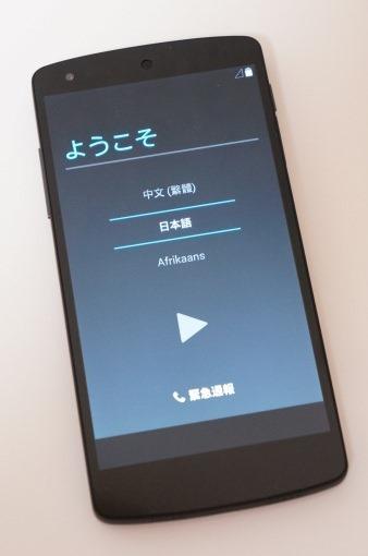Nexus5Unboxing_38_sh