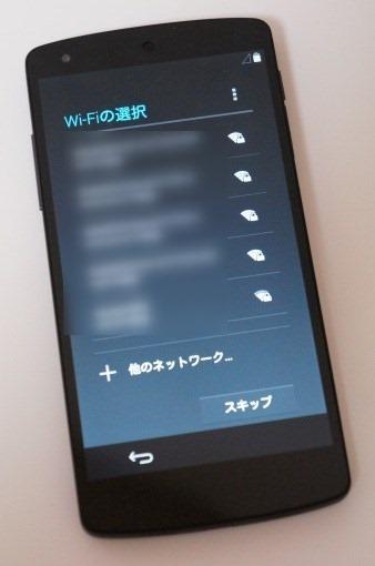 Nexus5Unboxing_39_sh