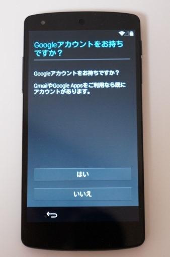 Nexus5Unboxing_40_sh