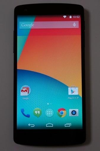 Nexus5Unboxing_45_sh