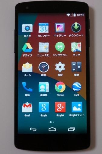 Nexus5Unboxing_46_sh