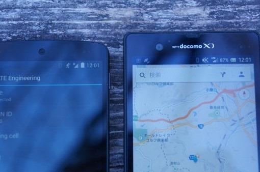 Nexus5_800MHzXiTest_33_sh
