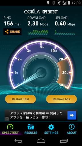 Nexus5_800MHzXiTest_N5_35_sh