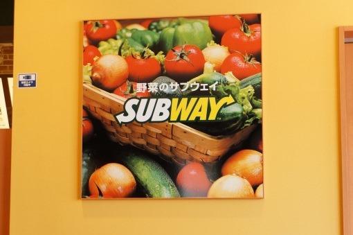 SubwayNov2013Sale_2_sh