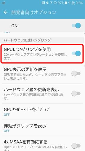 gpu_rendering_on_2_sh