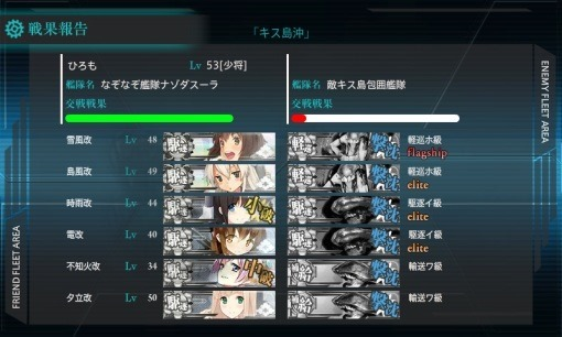 kancolle_3-2_Capture_17_sh
