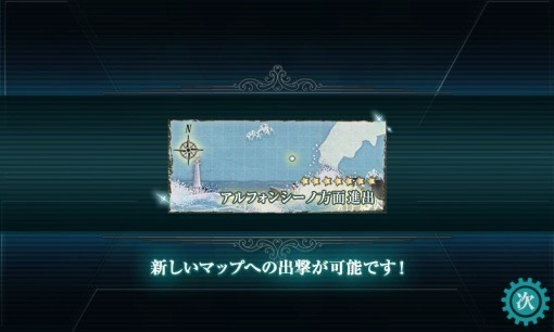 kancolle_3-2_Capture_23_sh