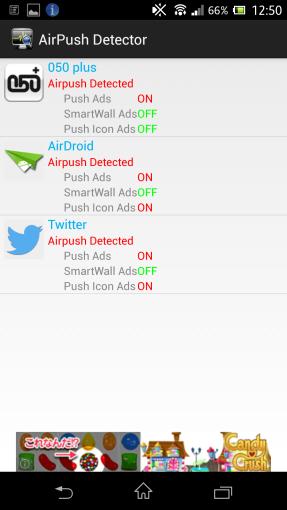 AndroidNotificationPushAdHowtoRemove_1_sh