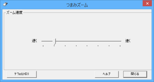 SyanpticsClickPadSetting_2_sh
