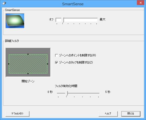 SyanpticsClickPadSetting_7_sh