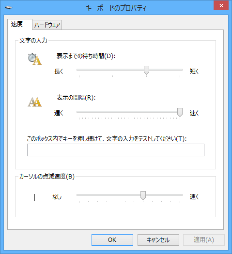 WindowsKeyRepeatBugDetour