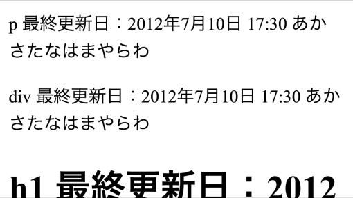 iOSSafariPortlatemodeFontSize_3_sh