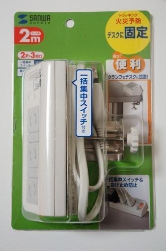 SanwaTableTapTAP-B25_2_sh
