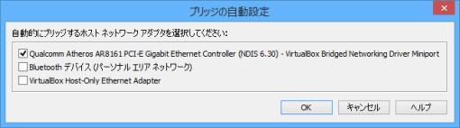VMwareNetConfigVirtualBox_1_sh