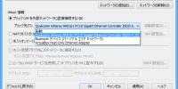 VirtualBoxを入れたらVMwareのゲストOSに接続できなくなったので共存させる設定
