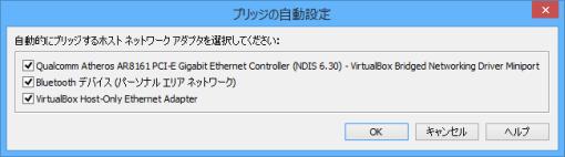 VMwareNetConfigVirtualBox_3_sh