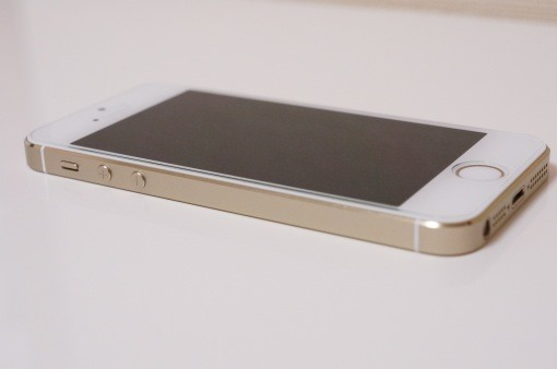 iPhone5sGold_5_sh