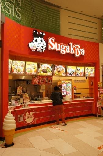 sugakiyaSale2014_3_sh