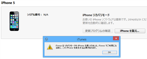 iPhoneForceInit2014_01