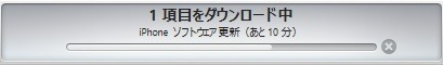 iPhoneForceInit2014_05_sh