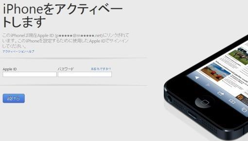 iPhoneForceInit2014_06_sh
