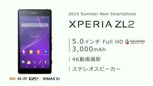 2014-05-08_13h21_11_sh