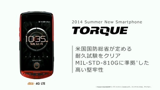 2014-05-08_13h31_24_sh
