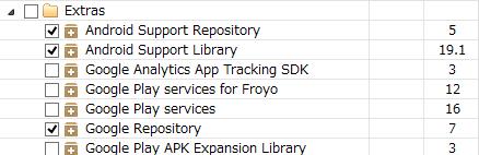 AndroidStudioError2014SDKRepository_1_sh