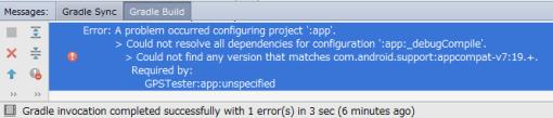 AndroidStudioError2014SDKRepository_2_sh
