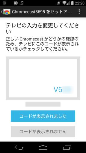 ChromeCastUnboxingAndMiniReview_46_sh