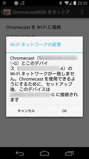 ChromeCastUnboxingAndMiniReview_49_sh