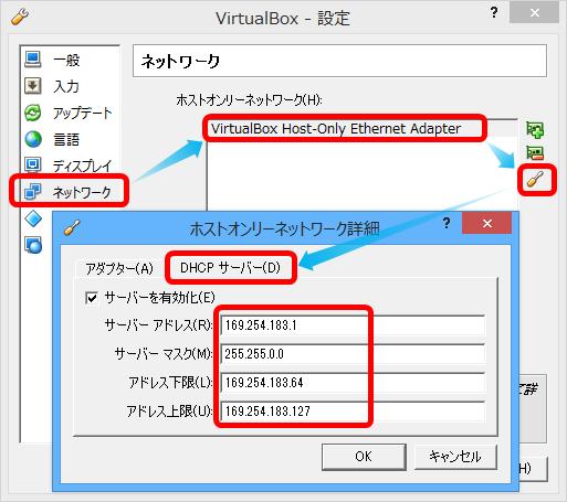 GenymotionAndroidEmulator_12
