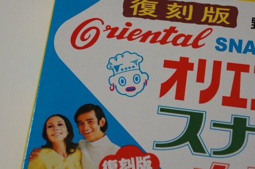 OrientalKenshouPrize_4_sh