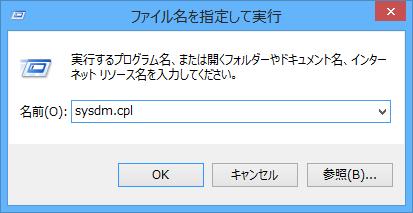Shink-Pagefile-Sys_17_sh