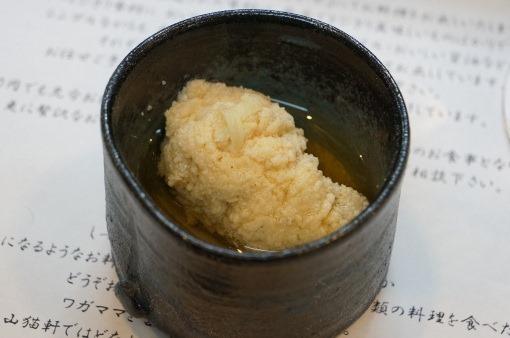 YamanekoKenWine2014_8_sh