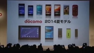 docomo2014SummerModel_6.jpg