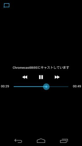 CastUstreamToTVWithChromecast_4_sh