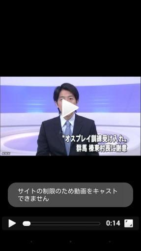 CastUstreamToTVWithChromecast_5_sh