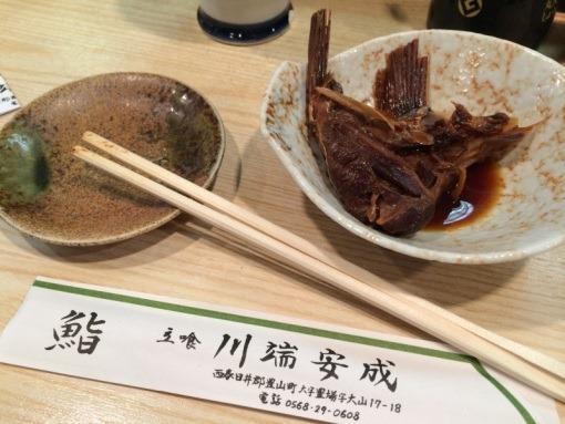 KawabataYasunariReview_16_sh_sh