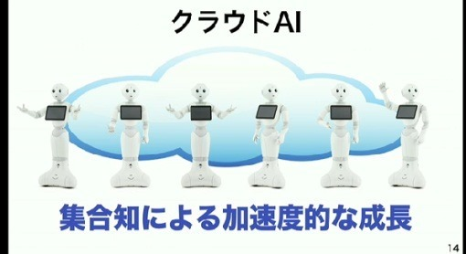 SoftBankRobotPepper_37_sh