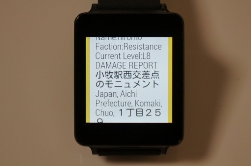 AndroidWearLGGWatchReview_10_sh