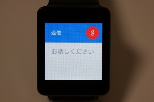 AndroidWearLGGWatchReview_15_sh