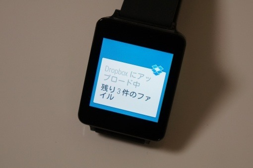 AndroidWearLGGWatchReview_16_sh
